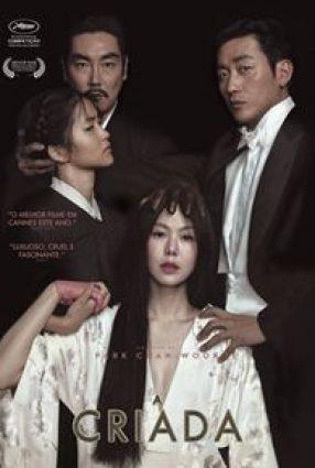 Cartaz do filme A CRIADA – Ah-ga-ssi