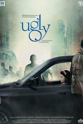 Cartaz do filme UGLY
