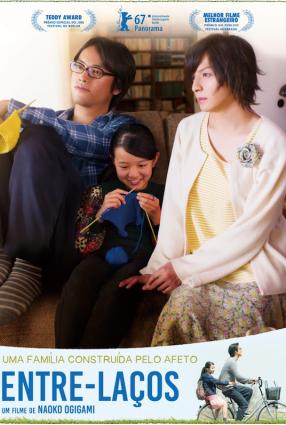 Cartaz do filme ENTRE-LAÇOS – Close-Knit