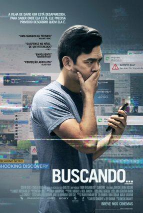 Cartaz do filme BUSCANDO… – Searching…