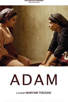 Cartaz do filme ADAM