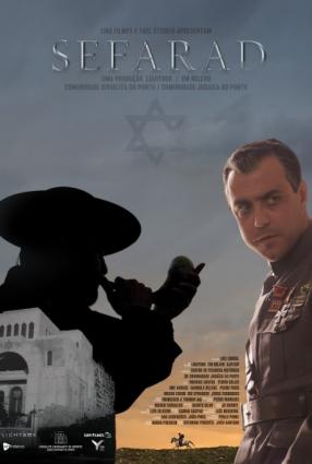Cartaz do filme SEFARAD